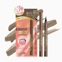 Lasting Eyebrow Tint Pen (Reformulated) by K-Palette