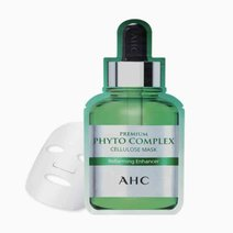 Ahc premium phyto complex cellulose mask