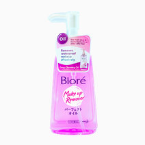 Cleansing Oil  by Biore