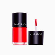 Naruko rose lip   cheek color nectar