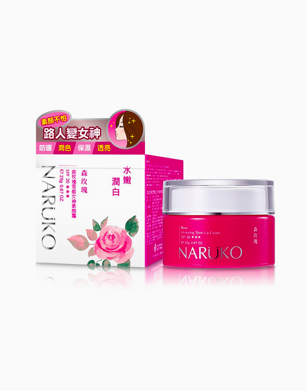 Rose Hydrating Tone-up Cream SPF30 by Naruko