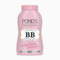 Ponds bbmagicpowder 2