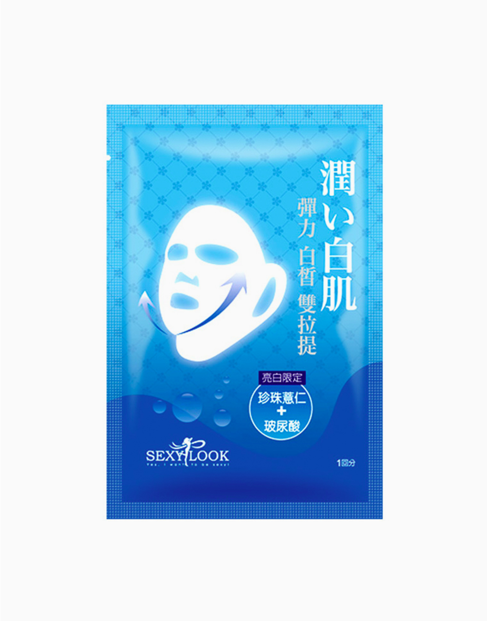 Ultra Whitening Duo Lifting Mask by SEXYLOOK