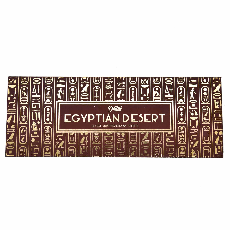 Egyptian Desert Palette by DETAIL