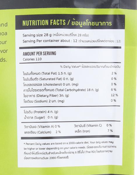 Quinoa Flour (350g) by Healthy Choice PH