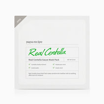 Papa recipe real centella gauze mask