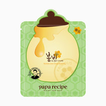 Papa recipe bombee green honey mask