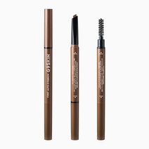 G9skin first auto eyebrow 02 natural brown