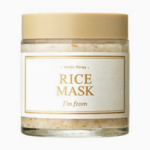 I m from rice mask