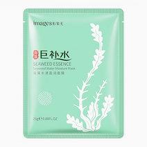 Images seaweed mask