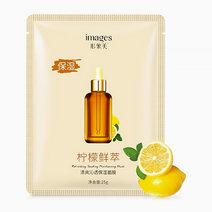 Images lemon serum mask