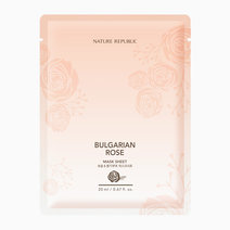 Nature republic bulgarian rose  mask sheets