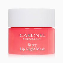 Carenel berry lip night mask