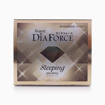 Sleeping Eye Patch Gold by Rearar DiaForce