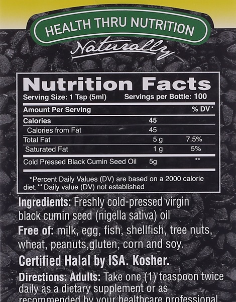 Black Cumin Seed Oil Liquid Cold Pressed Oil (NON-GMO, 500ml) by Health Thru Nutrition