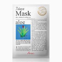 Ariul aloe 7days mask