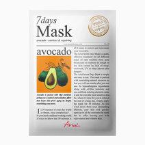 Ariul avocado 7days mask