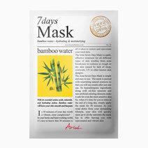 Ariul bamboo water 7days mask