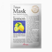 Ariul lemon 7days mask