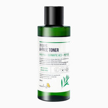 Re cell me a free toner