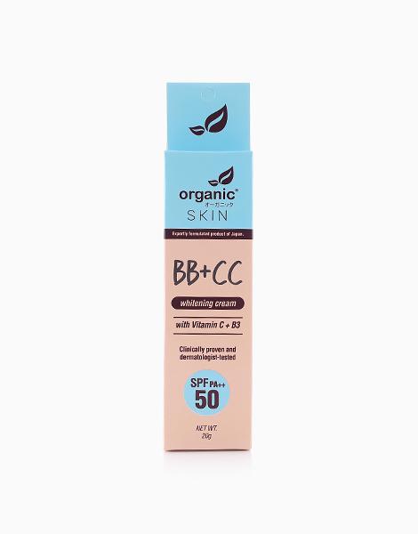 BB+CC Whitening Cream with Vitamin C + B3 Plus SPF 50 PA++ by Organic Skin Japan | Beige