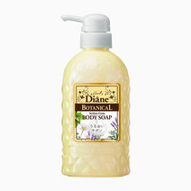Moist diane botanical sicilian fruits body soap