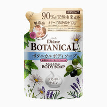 Refresh and Moist Botanical Body Soap Refill by Moist Diane