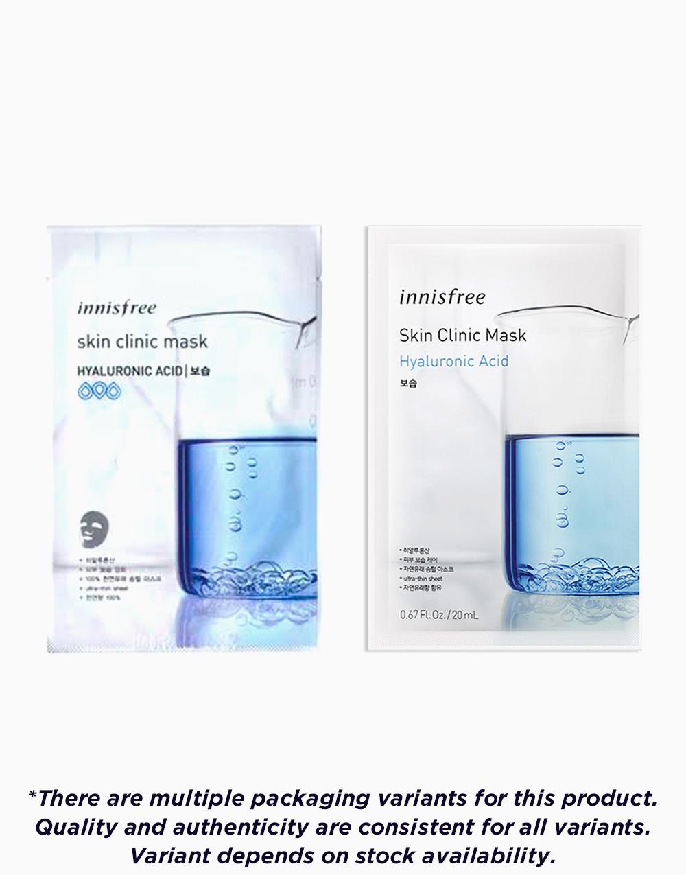 Skin Clinic Mask: Hyaluronic Acid by Innisfree