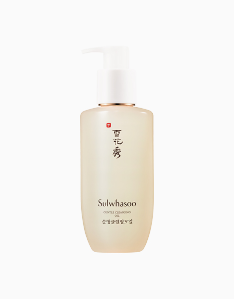 Gentle Cleansing Oil (200ml) by Sulwhasoo