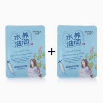 B1t1 bioaqua natto moisturizing mask