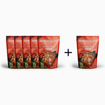 Coconut Kaya (Coconut Jam) Granola (250g) (Buy 5, Take1) by Amazin' Graze