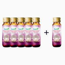 Marine Collagen + Pearl Extract with Vitamins (1 Bottle) (Buy 5, Take1) by TruLife