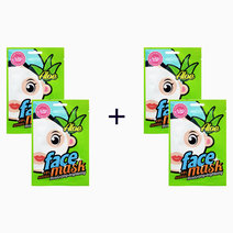 B2t2 blingpop aloe moisturizing   brightening face mask