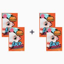 B2t2 blingpop pumpkin soothing   brightening face mask