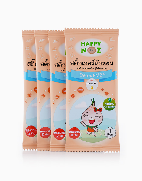 Organic Detox PM 2.5 Onion Sticker (4s) by Happy Noz