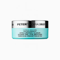 Ptr water drench hyaluronic cloud hydra gel eye patches