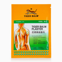 Cool Plaster (Pack of 3) by Tiger Balm