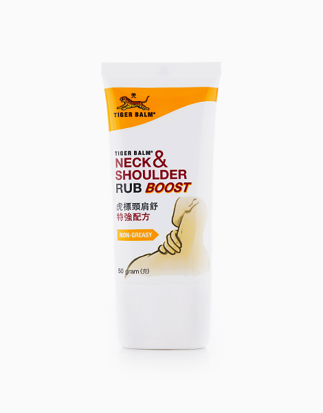 Neck & Shoulder Rub Boost Extra Strength (50g) by Tiger Balm
