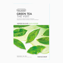 Real nature mask sheet green tea highres