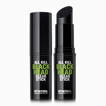 So natural all kill blackhead stick