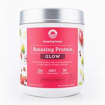 GLOW Vegan Protein Powder (330g) by Amazing Grass
