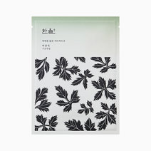 Hanyul nature in life sheet mask pure artemisia