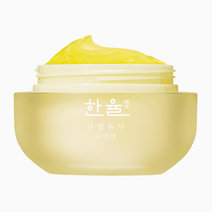 Hanyul moonlight yuja sleeping mask 2