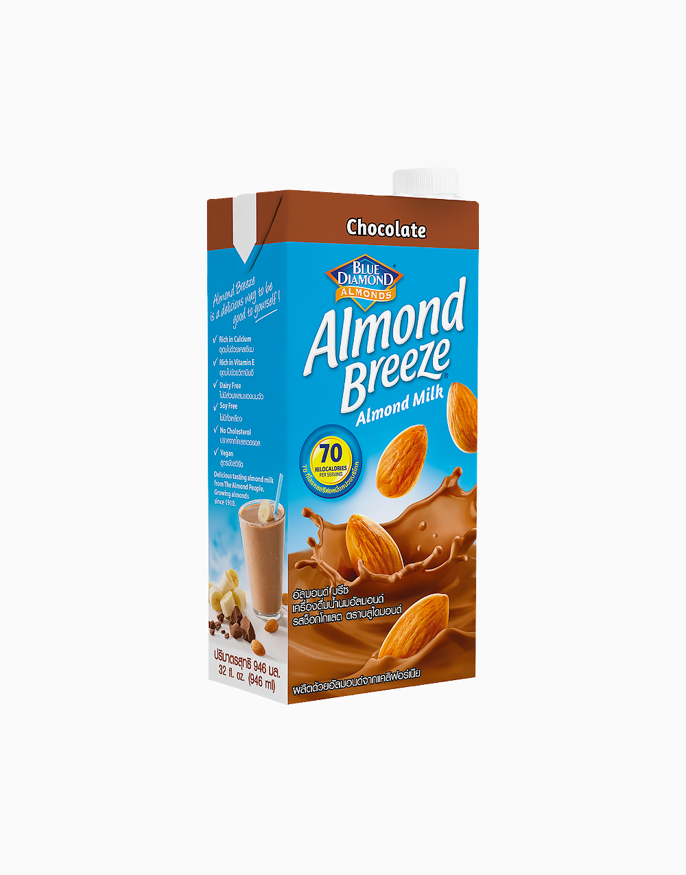 Almond Breeze Chocolate (946ml) by Blue Diamond