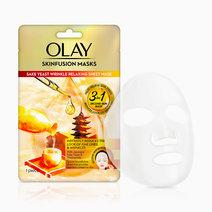 Olay sakae catwoman sachet mask sheet   mask 4