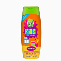 Beach hut kids lotion sunscreen spf 100 %281%29