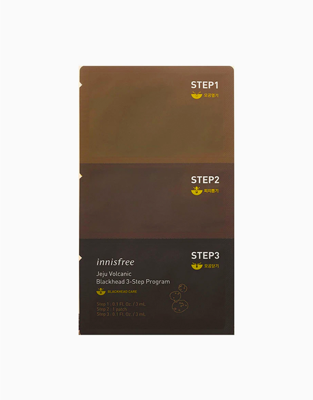 Innisfree jeju volcanic blackhead 3 step program new
