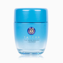 Tatcha the rice polish foaming enzyme powder calming