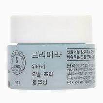 Primera alpine berry watery oil free gel cream 5ml