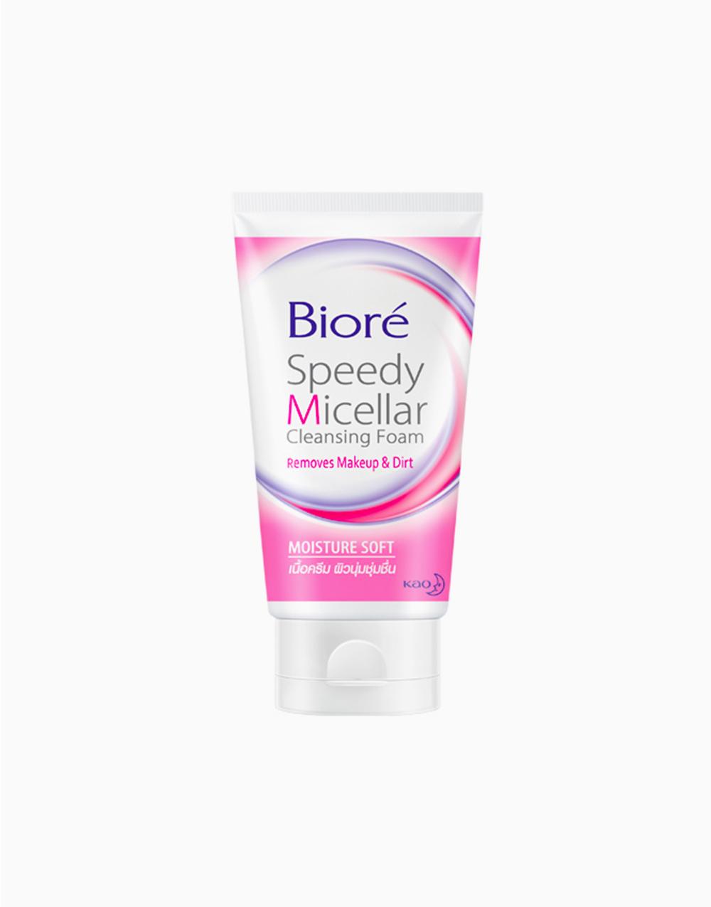 Speedy Micellar Cleansing Foam - Moisture Soft (40g) by Biore